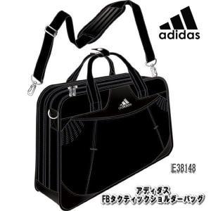 【送料無料】adidas アディダス FBタクティックショルダーバッグ JH447|alor21