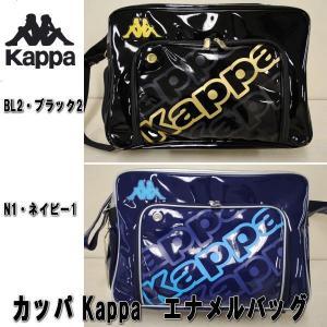 カッパ Kappa エナメルバッグ(ショルダーバッグ) Lサイズ  KFMC7Y21|alor21