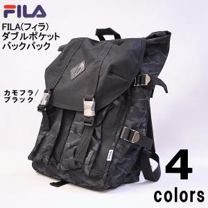 【送料無料】FILA(フィラ)ダブルポケット バックパック(リュックサック) 2WAYバッグ|alor21