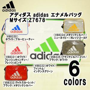 【ヤフー最安値に挑戦!】【52%OFF!!】【即納可能】アディダス adidas 消臭抗菌 エナメルショルダー バッグ Z7678 Mサイズ|alor21
