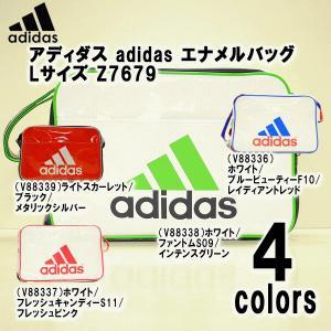 【51%OFF!!】【即納可能】アディダス adidas エナメルバッグ Lサイズ Z7679|alor21