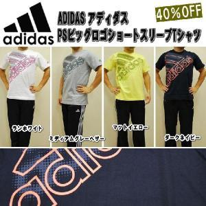【送料無料】【即納可能】ADIDAS アディダス メンズ PSビッグロゴショートスリーブTシャツ A8807【4色展開】|alor21