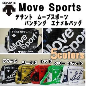 2009 NEW新作モデル★DESCENTE デサント Move Sport パンチング エナメルバッグ DAC-8922【5色展開】|alor21