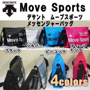 09モデルDESCENTE デサント Move Sport メッセンジャーバッグ DAC-8923【4色展開】|alor21