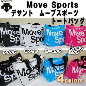 DESCENTE Move Sports デサント ムーブスポーツ トートバッグ DAC-8925【全4色】|alor21