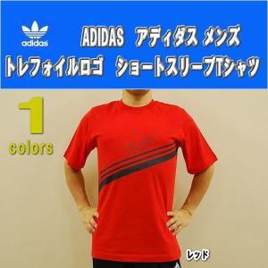 ADIDAS アディダス 半袖プリントTシャツ P1346|alor21