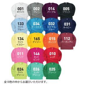 長袖 Tシャツ glimmer 304 ALT [ 140,150サイズ ] ポリエステル100% ロングスリーブ 子供 キッズ 4.4オンス グリマー alotnet 02