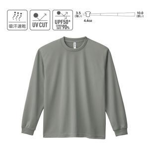 長袖 Tシャツ glimmer 304 ALT [ 140,150サイズ ] ポリエステル100% ロングスリーブ 子供 キッズ 4.4オンス グリマー alotnet 03