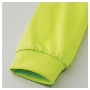 長袖 Tシャツ glimmer 304 ALT [ 140,150サイズ ] ポリエステル100% ロングスリーブ 子供 キッズ 4.4オンス グリマー alotnet 04