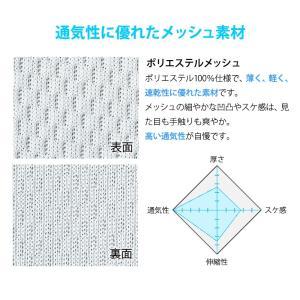 長袖 Tシャツ glimmer 304 ALT [ 140,150サイズ ] ポリエステル100% ロングスリーブ 子供 キッズ 4.4オンス グリマー alotnet 05
