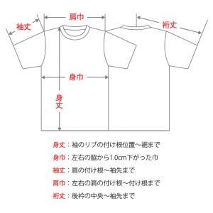 長袖 Tシャツ glimmer 304 ALT [ 140,150サイズ ] ポリエステル100% ロングスリーブ 子供 キッズ 4.4オンス グリマー alotnet 06