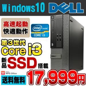 デスクトップ 中古 新品SSD128GB搭載 DELL Optiplex 3010 SF デスクトップパソコン Corei3 3220 メモリ4GB DVDROM Windows10 Pro 64bit WPS Office付き|alpaca-pc