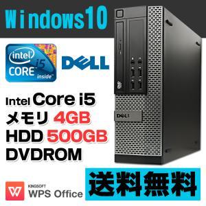 デスクトップ 中古 DELL Optiplex 980 SF デスクトップパソコン Corei5 650 メモリ4GB HDD500GB DVDROM Windows10 Pro 64bit WPS Office付き|alpaca-pc