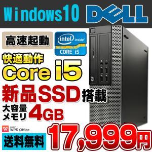 デスクトップ 中古 新品SSD128GB搭載 DELL Optiplex 990 SF デスクトップパソコン Corei5 2400 メモリ4GB DVDROM Windows10 Pro 64bit WPS Office付き|alpaca-pc