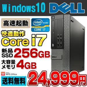 デスクトップ 中古 新品SSD256GB搭載 DELL Optiplex 990 SF デスクトップパソコン Corei7 2600 メモリ4GB DVDROM Windows10 Pro 64bit WPS Office付き|alpaca-pc