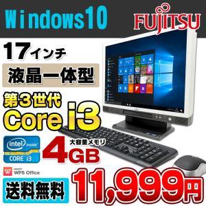 デスクトップパソコン 17型液晶一体型 中古 富士通 ESPRIMO K554/G Core i3 3120M 4GB 320GB DVDROM Windows10 Pro 64bit WPS Office 新品キーボード マウス付属|alpaca-pc