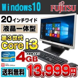 デスクトップ パソコン 中古 20型ワイド液晶一体型 富士通 ESPRIMO K554/G Core i3 3120M メモリ4GB HDD320GB DVDROM Windows10 Pro 64bit WPS Office付き|alpaca-pc