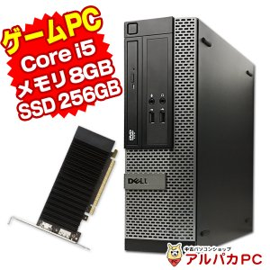 ゲーミングPC eスポーツ GeForce GT 1030 DELL Optiplex シリーズ デスクトップ Core i5 メモリ8GB 新品SSD256GB DVDROM Windows10 Pro 64bit 中古|alpaca-pc