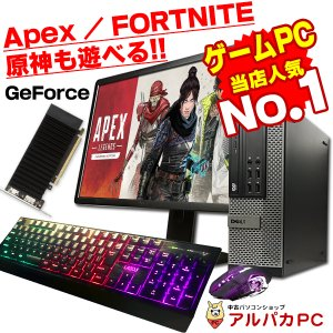 ゲーミングPC eスポーツ GeForce GT 1030 24ワイド液晶セット DELL Optiplex シリーズ Core i5 8GB 新品SSD256GB DVDROM Windows10 Pro 64bit 中古|alpaca-pc