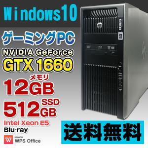 GeForce GTX 1060-6GB SSD512GB搭載 HP Z820 Workstatio...