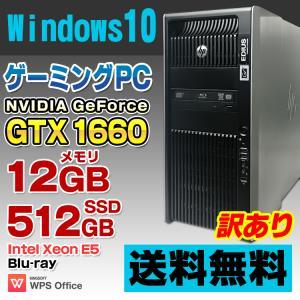 訳あり品 GeForce GTX 1060-6GB SSD512GB HP Z820 Worksta...