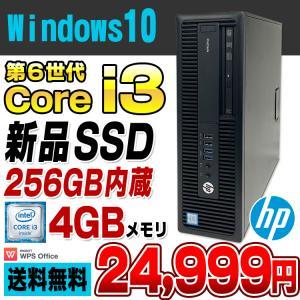 新品SSD256GB搭載 HP ProDesk 600 G2 SF デスクトップパソコン 第6世代 Corei3 6100 メモリ4GB DVDマルチ Windows10 Pro 64bit Kingsoft WPS Office付き 中古|alpaca-pc