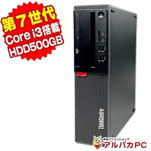 純正キーボード&マウス付属 第7世代 Core i3 7100 Lenovo ThinkCentre M710s Small デスクトップ 4GB 500GB DVDマルチ Windows10 Pro 64bit WPS Office付 中古|alpaca-pc