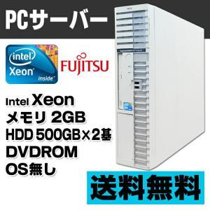 PCサーバ NEC Express 5800 GT110a-S Xeon E3110 メモリ2GB HDD500GB+HDD500GB DVDROM OS無し・水冷モデル 中古