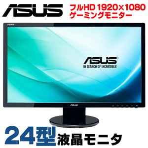 液晶モニタ ゲーミングモニター 中古 ASUS VE248HR 24型ワイド 液晶モニタ ブラック ...