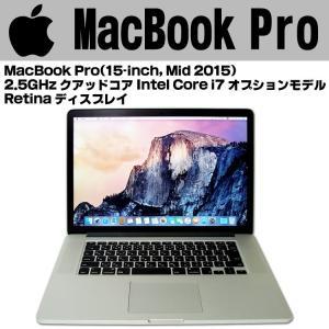 Apple アップル MacBook Pro 15インチ C...