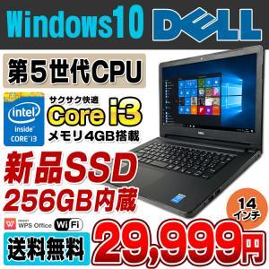 ノートパソコン 中古 Webカメラ 新品SSD256GB DELL Vostro 3458 14型ワイド 第5世代 Corei3 5005U メモリ4GB DVDマルチ Windows10 Pro 64bit WPS Office付き|alpaca-pc
