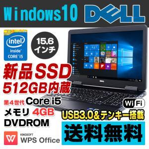 ノートパソコン 中古 新品SSD512GB搭載 DELL Latitude E5540 第4世代 Core i5 4310U メモリ4GB DVDROM 15.6インチ テンキー Windows10 Pro 64bit Office付き|alpaca-pc