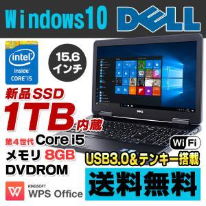 ノートパソコン 中古 新品SSD1TB メモリ8GB搭載 DELL Latitude E5540 第4世代 Core i5 4300U DVDROM 15.6インチ USB3.0 テンキー Windows10 Pro 64bit Office付|alpaca-pc