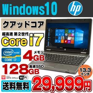 ■キャッシュレス支払いで5%還元対象!■ [メーカー] HP [型番] ProBook 6360t ...