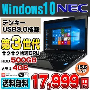 ノートパソコン 中古 NEC VersaPro VK19E/FW-J 15.6型ワイド 第3世代 Celeron 1005M メモリ4GB 500GB DVDマルチ USB3.0 Windows10 Home 64bit WPS Office付き|alpaca-pc