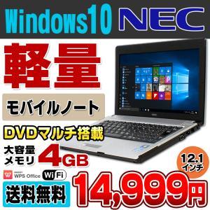 ノートパソコン 中古 軽量モバイル NEC VersaPro VK12E/BB-D Celeron 857 メモリ4GB HDD250GB DVDマルチ 12.1インチ Windows10 Pro 64bit Office付 中古パソコン|alpaca-pc