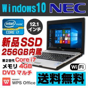 ノートパソコン 中古 新品SSD256GB搭載 NEC VersaPro VK17H/BB-E Core i7 2637M メモリ4GB DVDマルチ 12.1インチ Windows10 Pro 64bit Office付き 中古パソコン|alpaca-pc