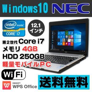 NEC VersaPro VK17H/BB-D 12.1型ワイド ノートパソコン Corei7 2637M メモリ2GB HDD250GB 無線LAN Windows7 Pro 32bit Office付き 中古