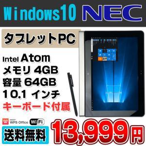 タブレットPC 中古 NEC VersaPro VK24V/TA-J Atom Z3795 メモリ4GB 容量64GB 10.1インチ 無線LAN Bluetooth Webカメラ Windows10 Pro Office付き 中古パソコン|alpaca-pc