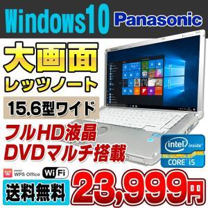 [メーカー]  Panasonic [型番] Let's note CF-B11 [OS] Wind...