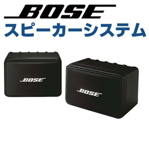 BOSE Model 101 Music Monitor system 101MM スピーカー ボー...