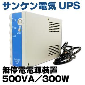 中古 サンケン電気 SCU-A501 UPS 無停電電源装置...