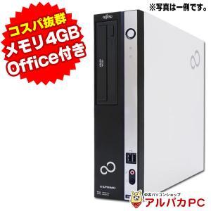 Windows10 おまかせデスク 富士通 NEC デスクトップパソコン デュアルコア メモリ4GB HDD250GB DVDROM Windows10 64bit Kingsoft WPS Office付き 中古|alpaca-pc