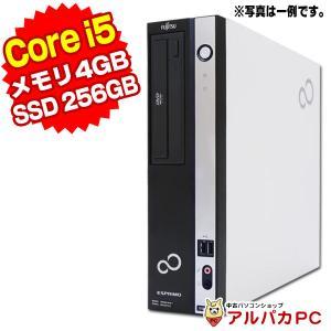 デスクトップ 中古 Windows10 新品SSD256GB おまかせデスク Core i5 メモリ4GB DVDROM Windows10 Pro 64bit WPS Office付き 中古パソコン|alpaca-pc