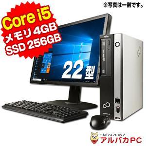 デスクトップ 中古 Windows10 新品SSD256GB おまかせデスク Core i5 22型ワイド液晶セット メモリ4GB DVDROM Windows10 Pro 64bit WPS Office付き 中古パソコン|alpaca-pc
