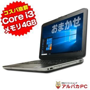 中古 ノートパソコン ノートPC Windows10 おまかせノートPC Corei3 メモリ4GB HDD250GB DVDROM 15型ワイド Office付き 竹|alpaca-pc