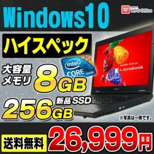 ノートパソコン 中古 Office付き Windows10 おまかせノートPC Corei5 メモリ8GB 新品SSD256GB DVDROM 15型ワイド Office付き 松 ノートPC|alpaca-pc