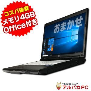 [メーカー] NEC、富士通、東芝、DELL、Lenovo、hpのいずれかのメーカーでお届けいたしま...