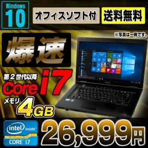 中古パソコン Windows10 Corei7 おまかせノートPC 15.6型ワイド ノートパソコン メモリ4GB HDD250GB DVDROM 無線LAN Kingsoft WPS Office付き|alpaca-pc