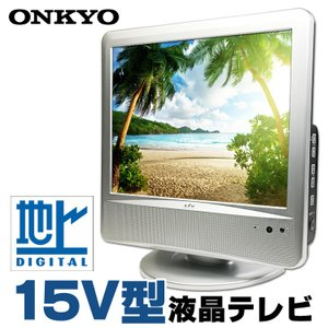ONKYO LCD-15D1 15V型 液晶テレビ ブラック 地上デジタル リモコン・B-CASカー...